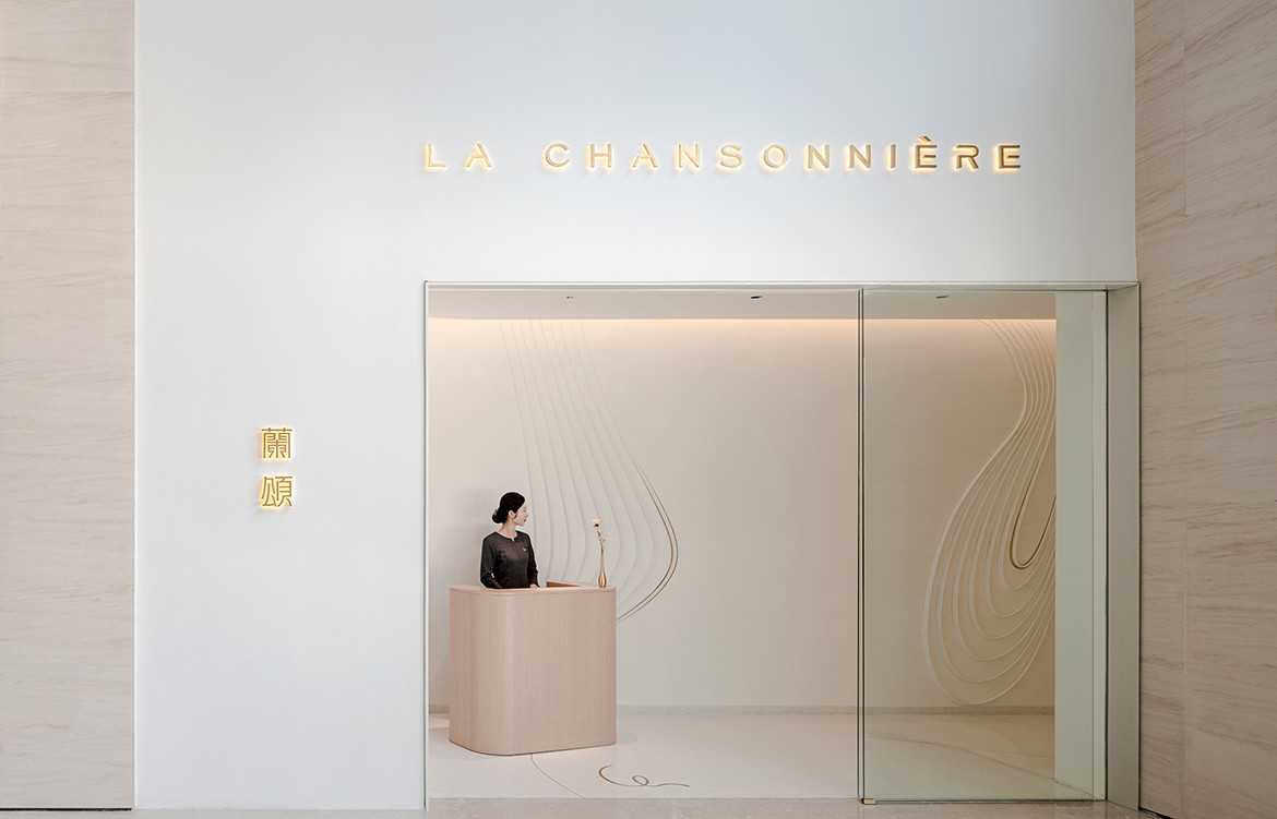 La Chansonnière by GB Space | French restaurant | Beijing | fine-dining | interior design