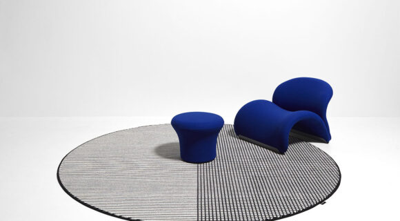 TRAMATO carpets