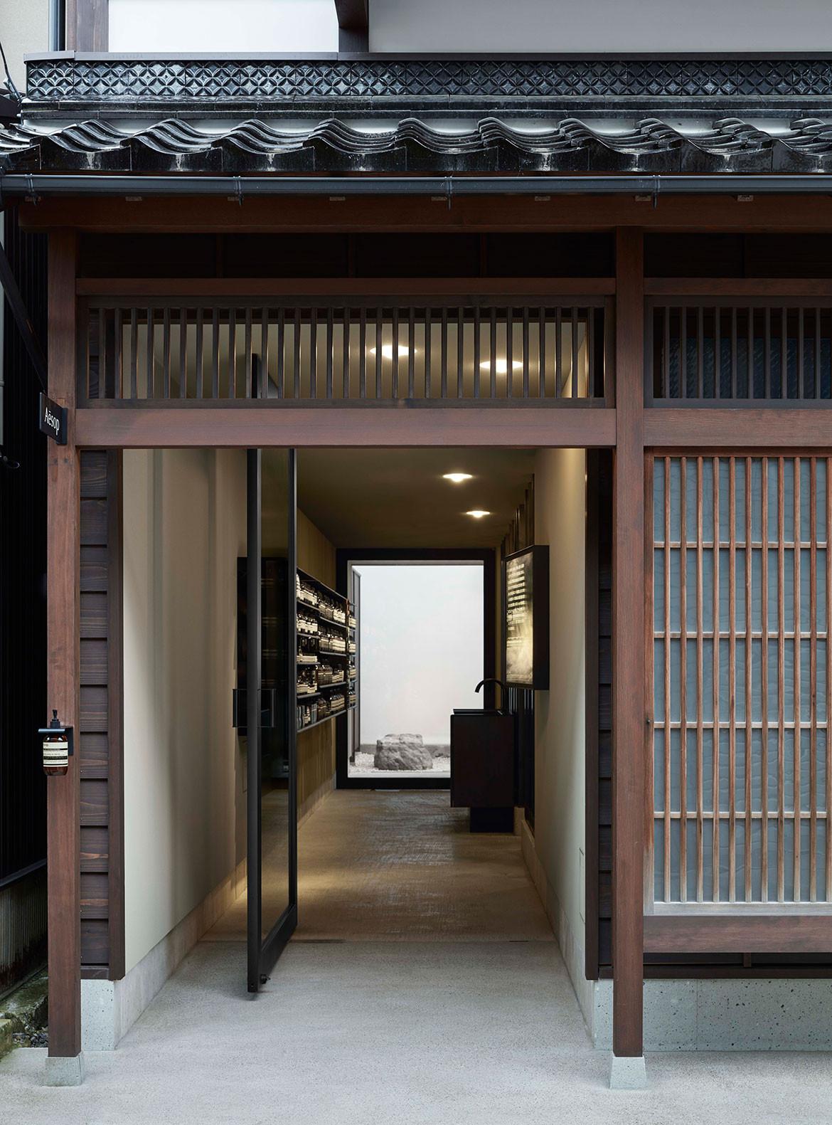 Aēsop Kanazawa Case Real entry