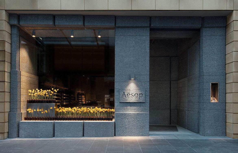 Aēsop Pitt Street by Snøhetta