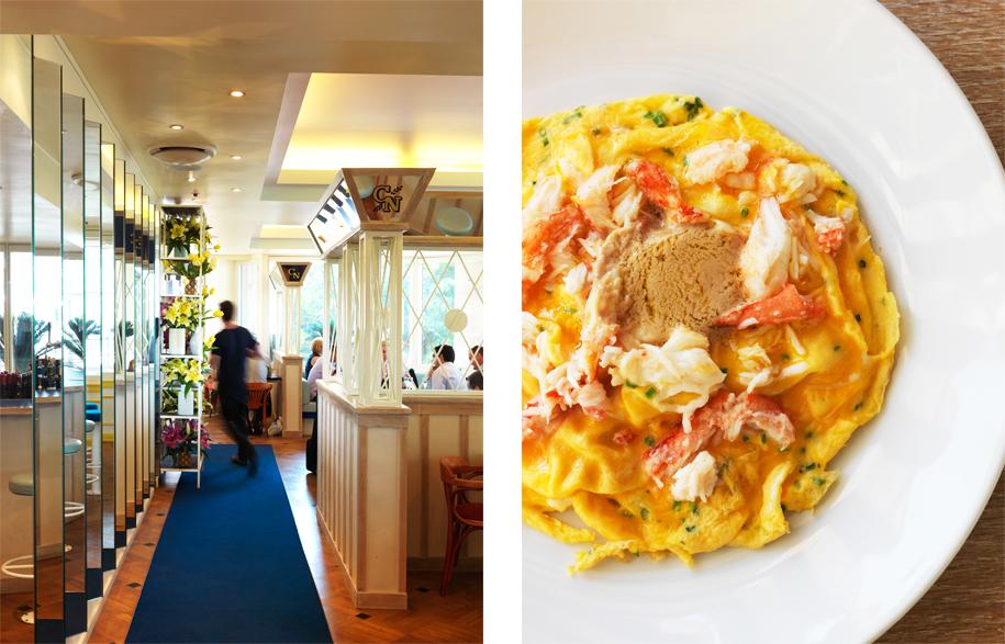 Cafe-Nice-4