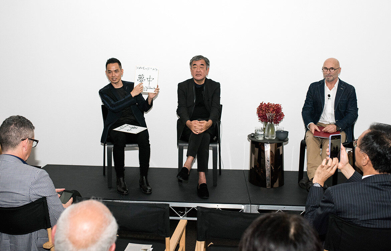 Koichi Takada and Kengo Kuma cc Daniel Asher Smith in conversation