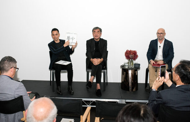 Koichi Takada and Kengo Kuma cc Daniel Asher Smith in conversation