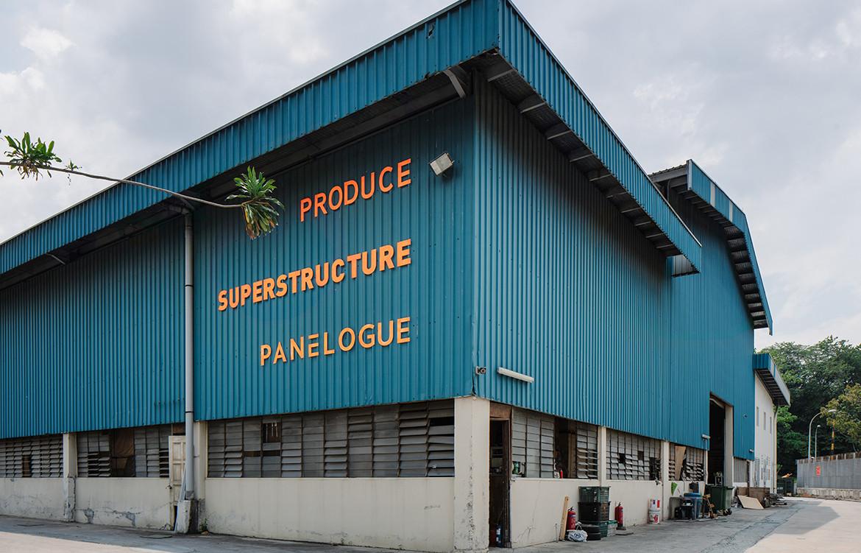 Produce Pan Yi Chen factory exterior