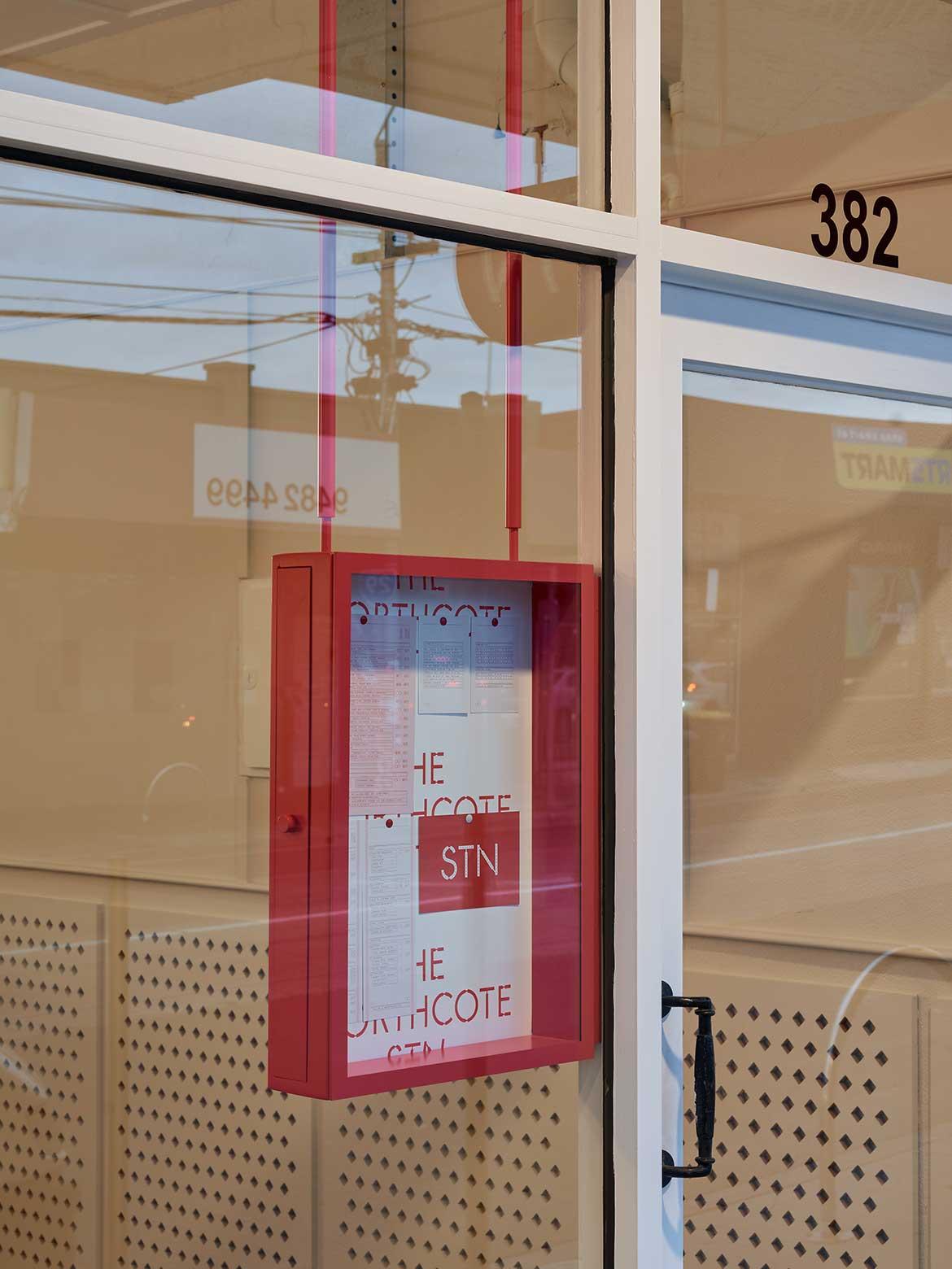 Northcote STN Pop&Pac Studio Tate exterior
