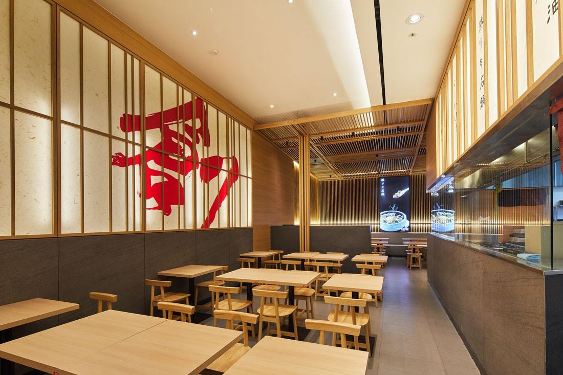Sō Ensemble design interior 2