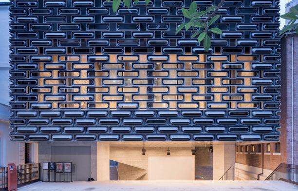 Tai Kwun Centre Herzog de Meuron facade