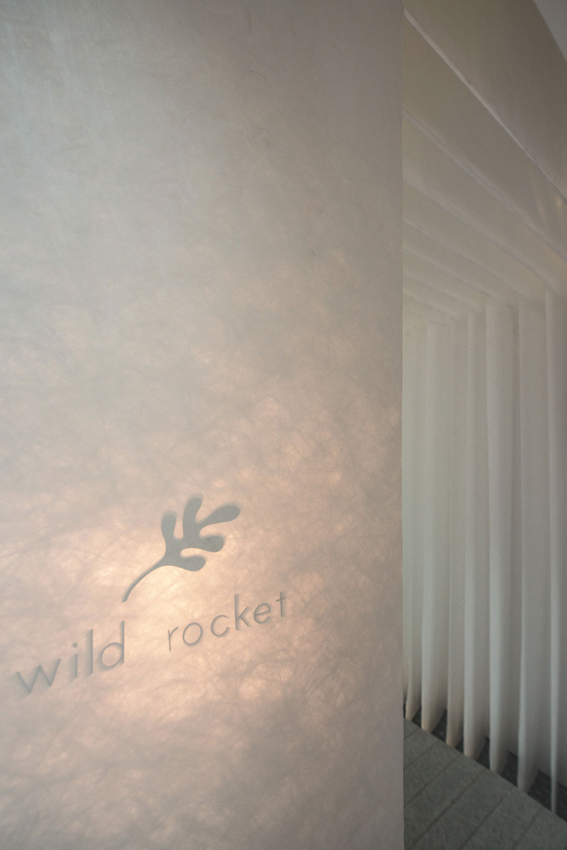 Wild Rocket PRODUCE Singapore entrance