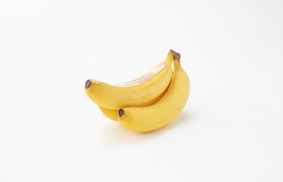 shiawase_banana_akihiro_yoshida