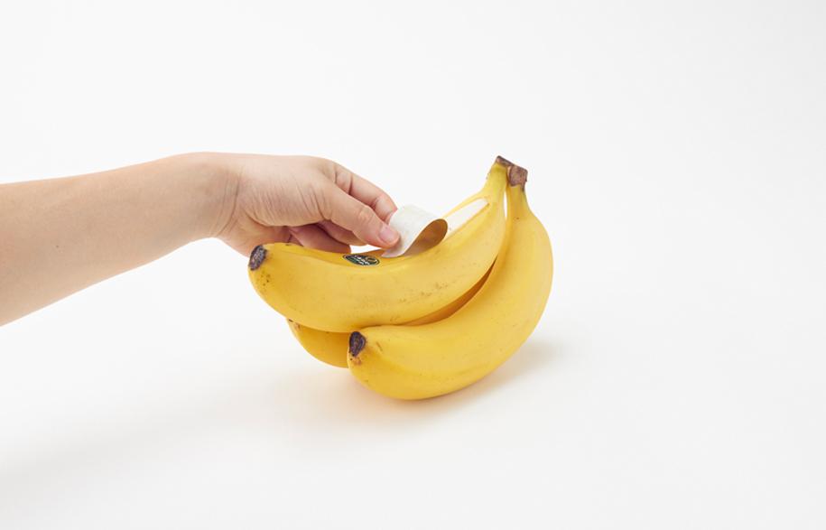 shiawase_banana_akihiro_yoshida2