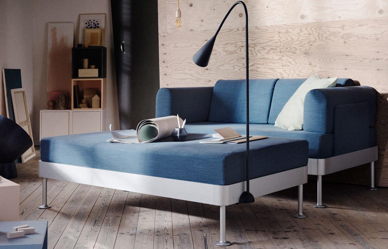 Tom Dixon X Ikea Light lounge
