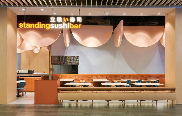 Standing Sushi Bar by Wynk Collaborative